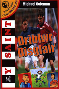 Driblwr Disglair