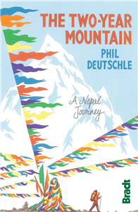 The Two Year Mountain