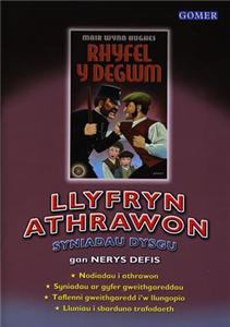 Cyfres 'Slawer Dydd: Rhyfel Y Degwm - Llyfryn Athrawon