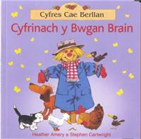 Cyfrinach Y Bwgan Brain