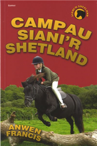 Campau Siani'r Shetland