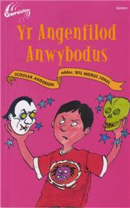 Yr Angenfilod Anwybodus