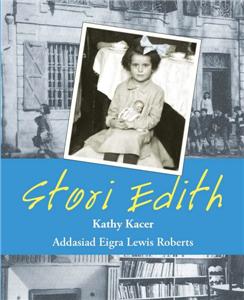 Stori Edith