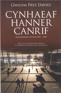 Cynhaeaf Hanner Canrif
