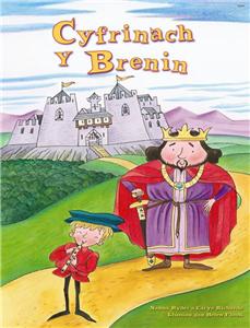 Cyfrinach Y Brenin