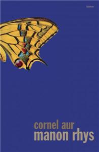 Cornel Aur