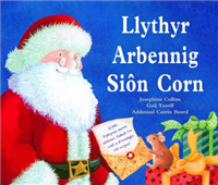 Llythyr Arbennig Siòon Corn