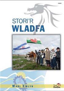 Stori'r Wladfa