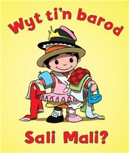 Cyfres Bygi Bach: Wyt Ti'n Barod, Sali Mali?