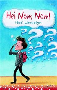 Cyfres Swigod: Hei Now!, Now!