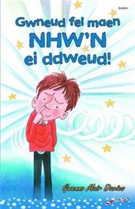 Cyfres Lolipop: Gwneud Fel Maen Nhw'n Dweud