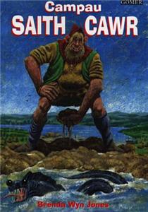 Campau Saith Cawr