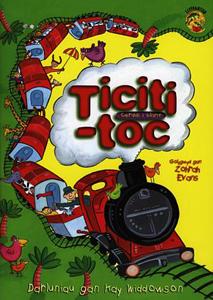 Ticiti-toc