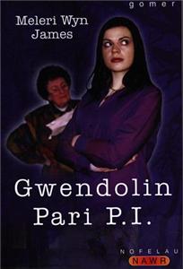 Gwendolin Pari Pi