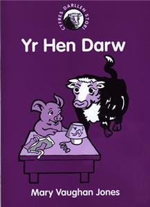 Cyfres Darllen Stori: 6. Hen Darw, Yr