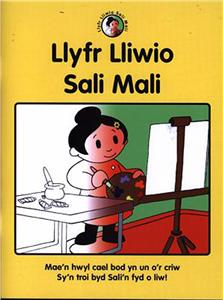Llyfr Lliwio Sali Mali.