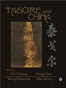 Tagore and China