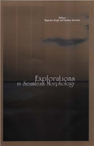 Explorations in Seamless Morphology