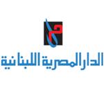 Al Masriah Al Lubnaniah