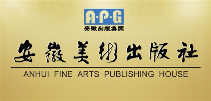 Time Publishing and Media Co